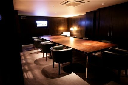 Rockingham Room/Boardroom