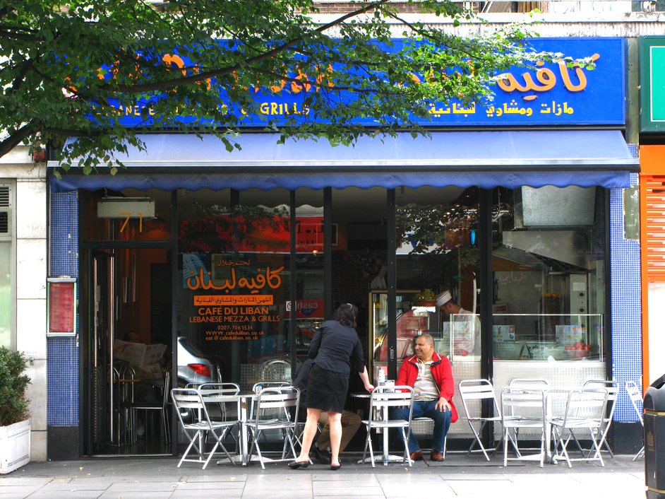 Cafe Du Liban Edgware Road London Restaurants Cafes