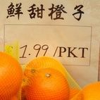 Loon Fung Supermarket hotels title=