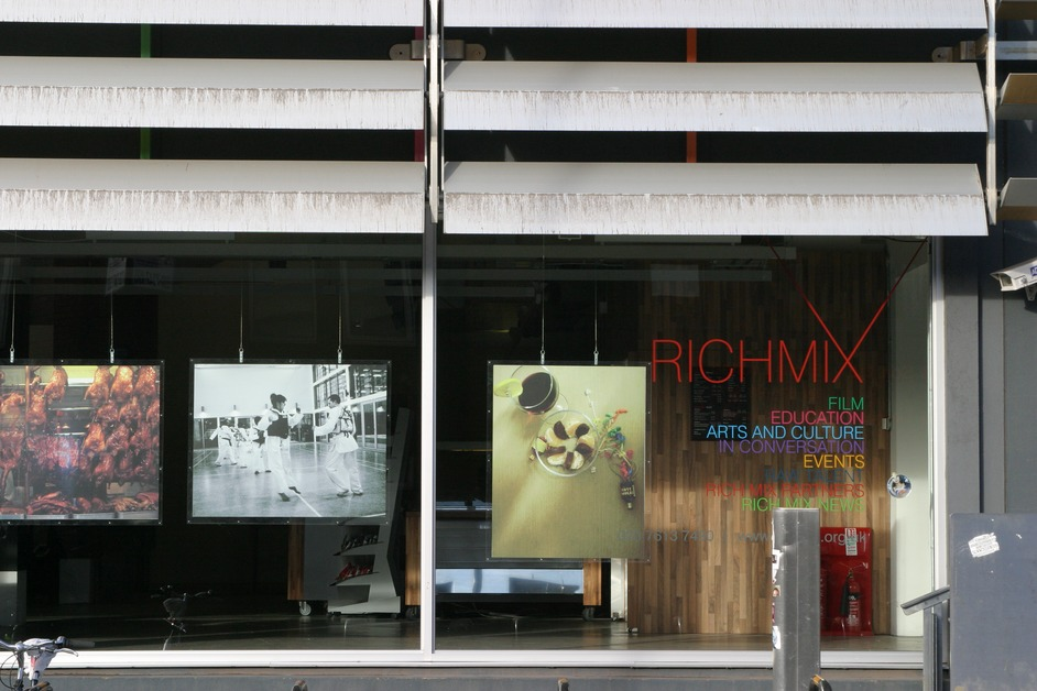Rich Mix Cinema