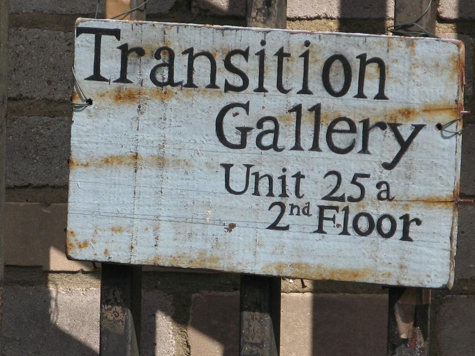 Transition Gallery