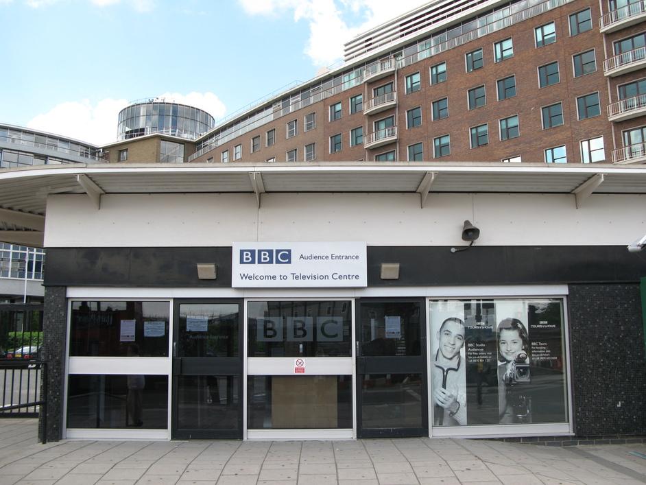 BBC Television Centre - Security Check