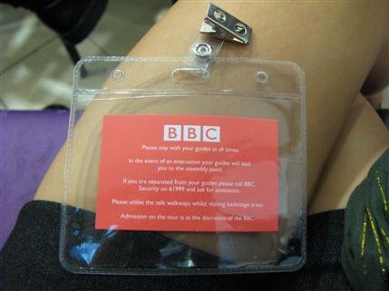 BBC Television Centre Tour - Visitors' Pass