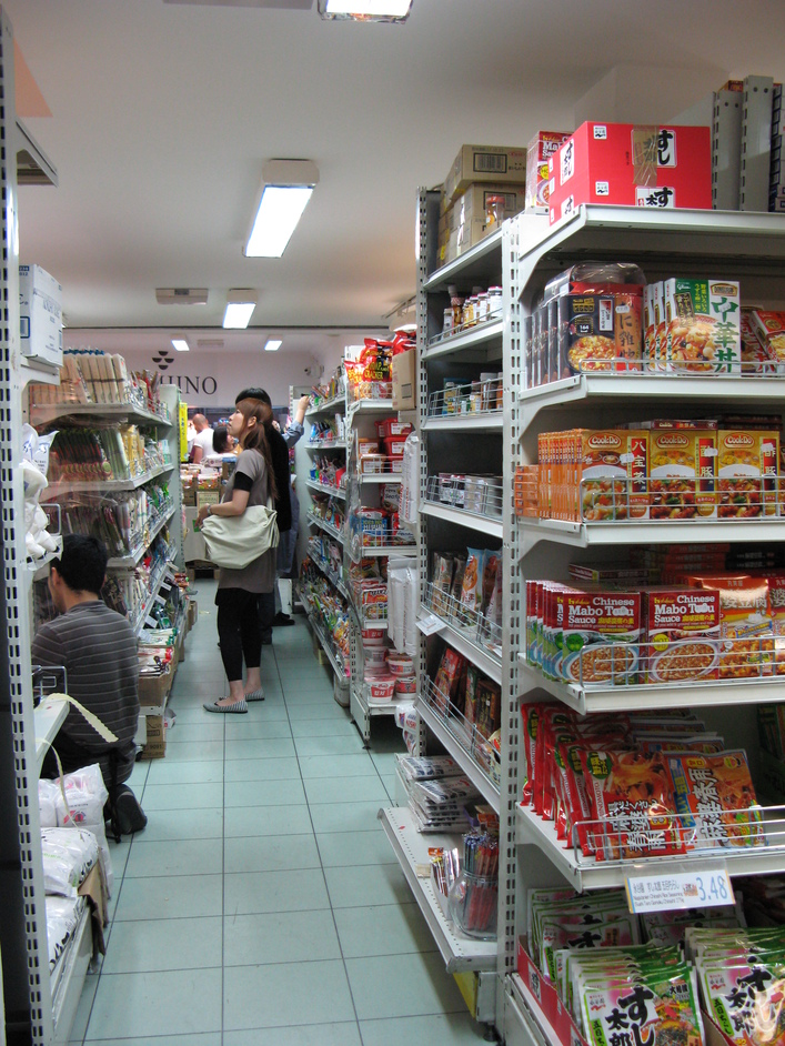 Japan Centre - The supermarket at the Japan Center (basement level)