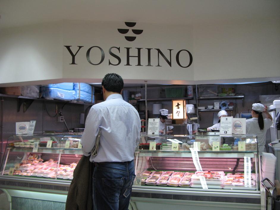 Japan Centre - The supermarket at the Japan Center (basement level)