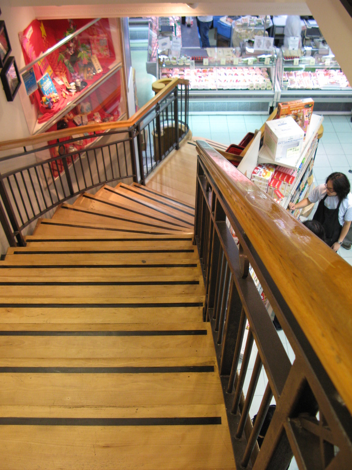 Japan Centre - Stairs down to the supermarket at the Japan Center (basement level)