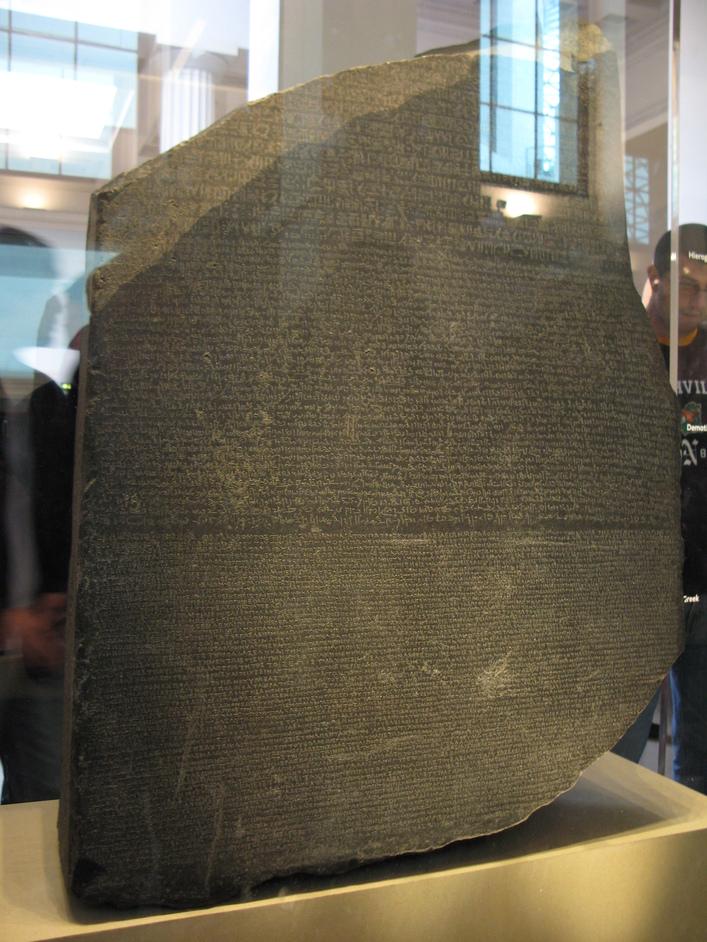 British Museum - The Rosetta Stone