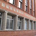 Institut Francais (French Institute)