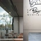 Le Pain Quotidien, Royal Festival Hall hotels title=