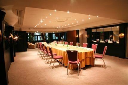 Kensington Meeting Room