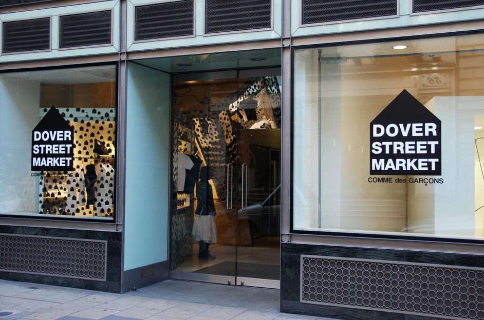 dover street market images mayfair london
