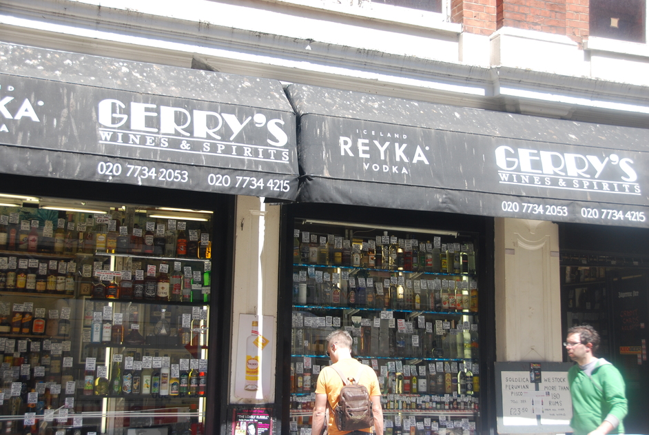 Gerry's Wine & Spirits - Soho Gerry's