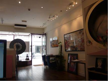 Salon Contemporary
