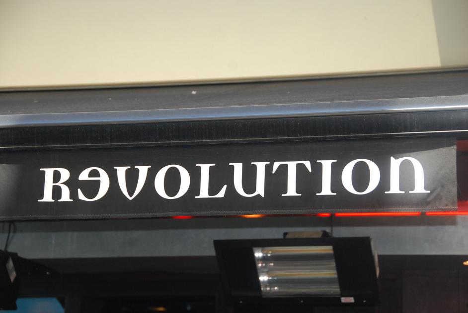 Revolution - Soho Revolution