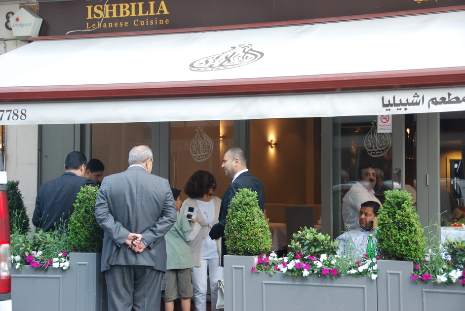 Knightsbridge - Ishbilia Lebanese Restaurant