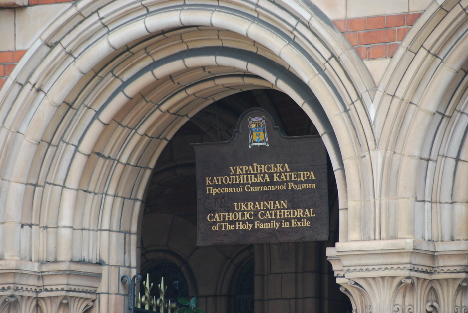 Weighhouse Street - Ukranian Catholic Cathedral Exterior