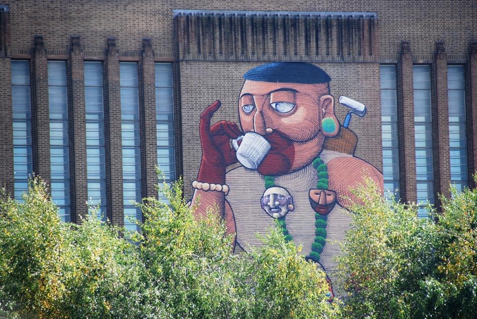Tate Modern - Tate Modern Exterior