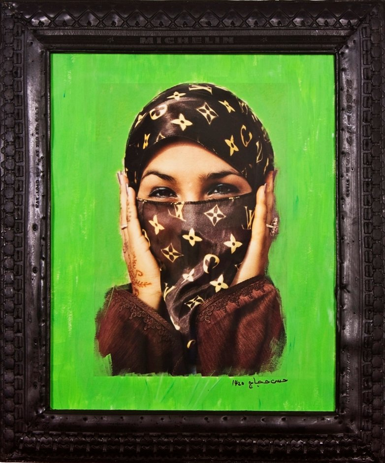 Light From The Middle East: New Photography - Hassan Hajjaj. Saida in Green, 2000, V&A