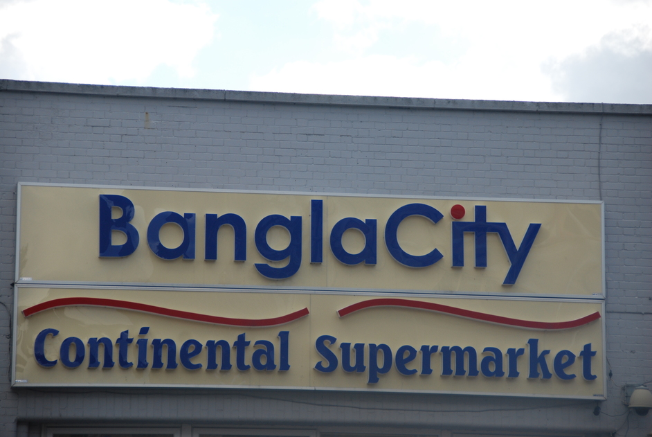 Bangla City - Bangla City Supermarket