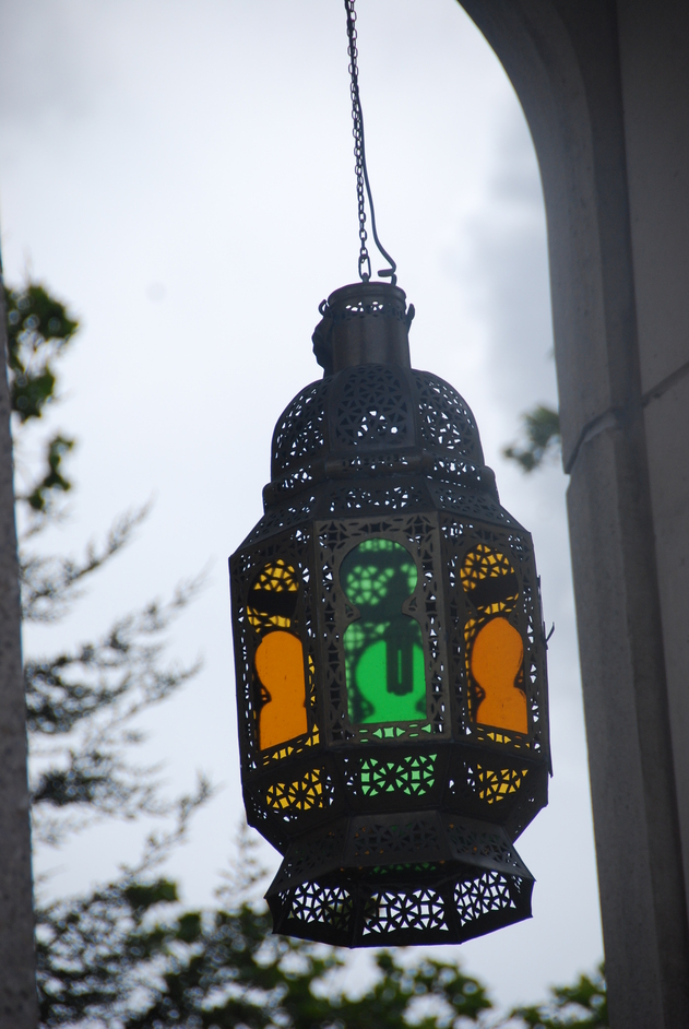 London Central Mosque - London Central Mosque Lamp