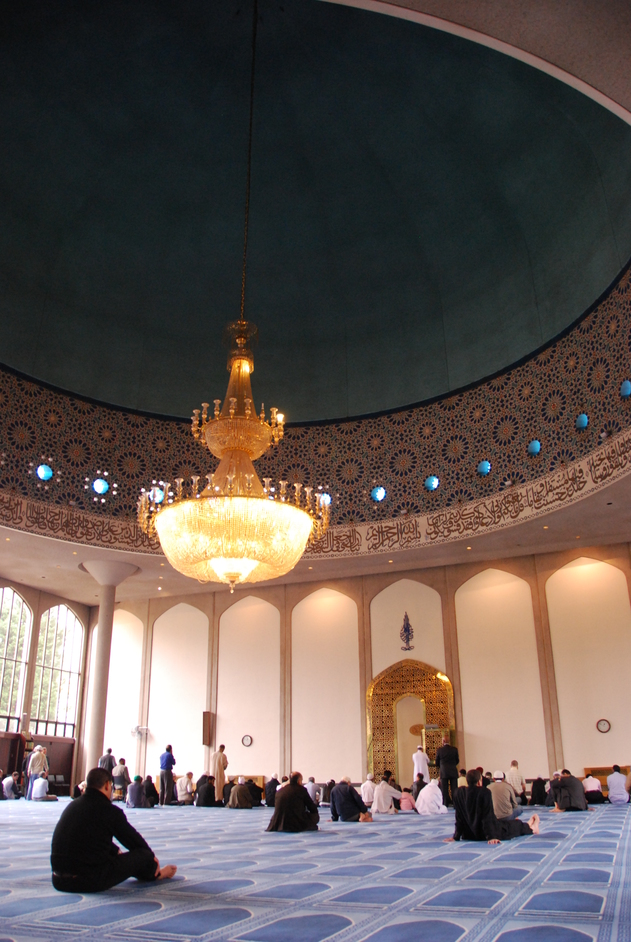 London Central Mosque - Interior Of London Central Mosque