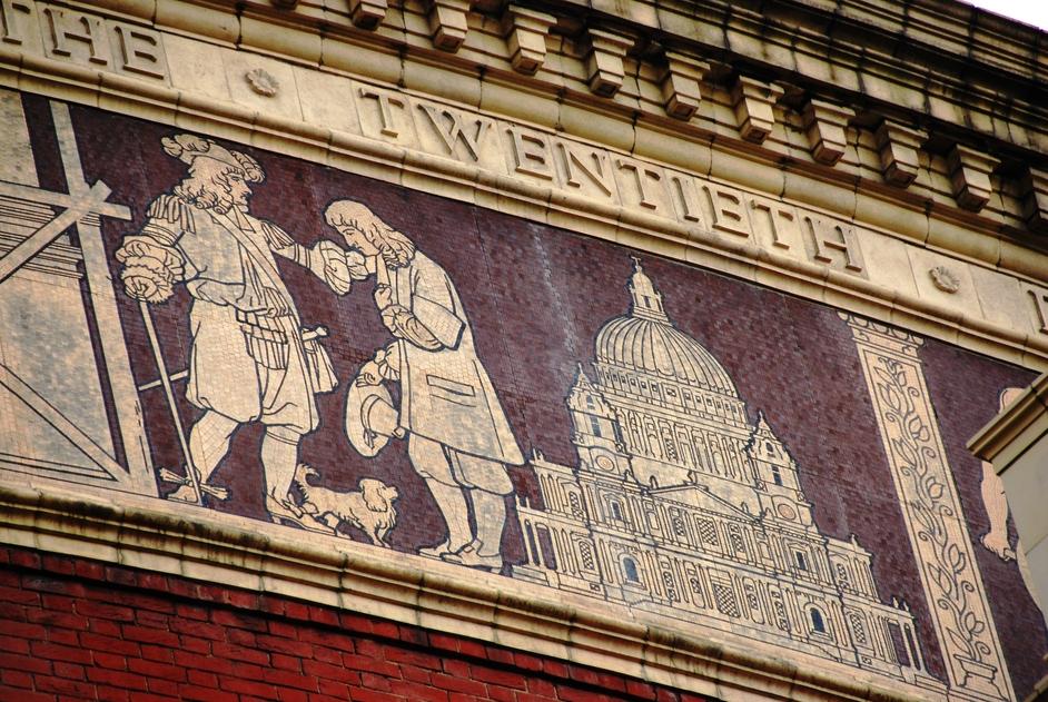 Royal Albert Hall - Albert Hall Frieze