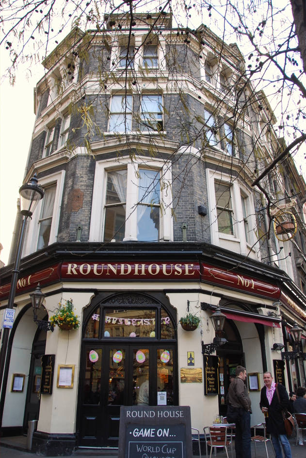 New Row - The Round House Exterior