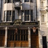 Cittie of Yorke London