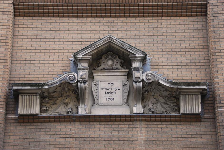 Bevis Marks Synagogue - Bevis Marks Synagouge Exterior
