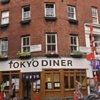 Tokyo Diner hotels title=