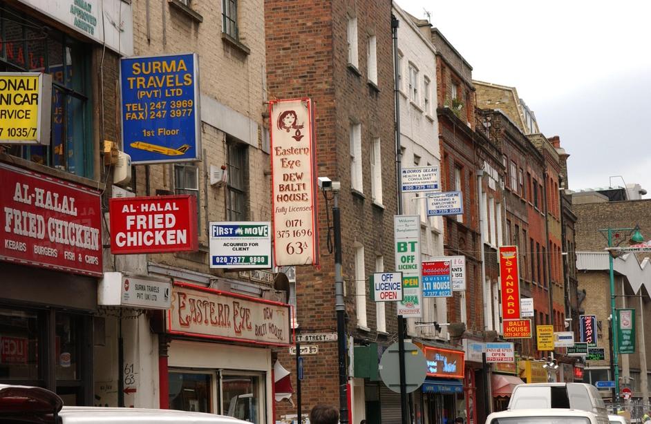 Brick Lane - English Heritage