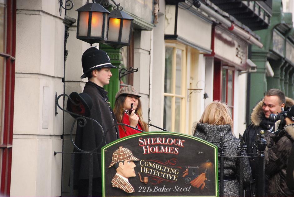 Sherlock Holmes Museum - Sherlock Holmes Museum Exterior