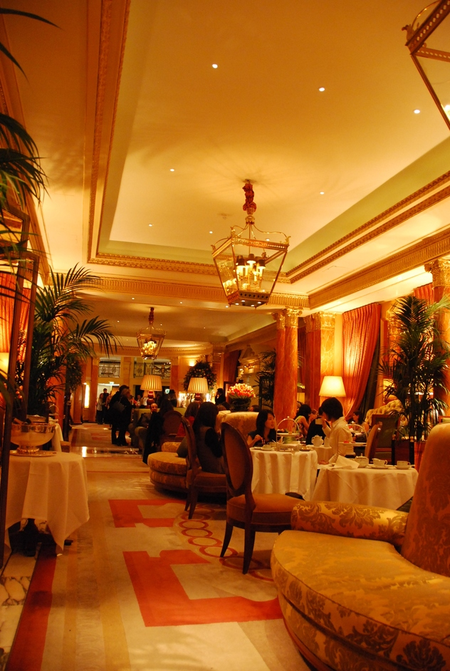 Dorchester Bar - The Dorchester Hotel Interior