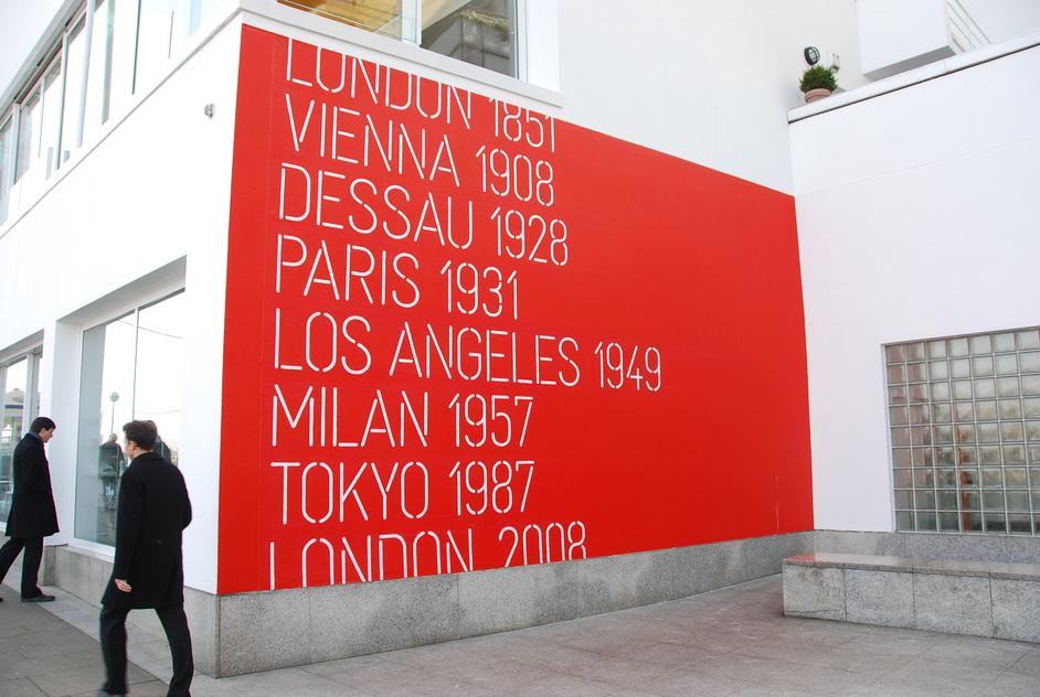 Design Museum - Design Museum Exterior
