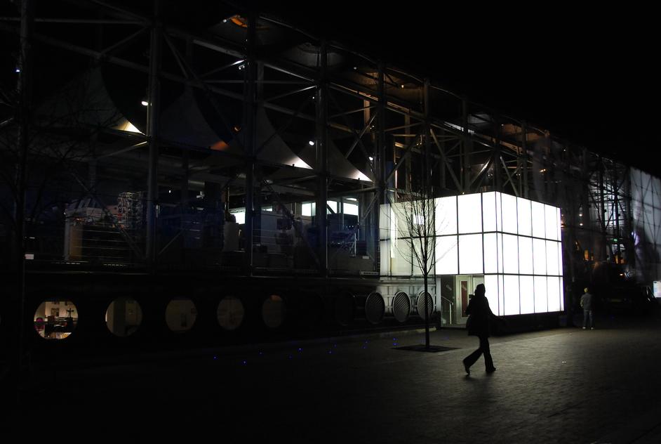 BFI Southbank - BFI Exterior