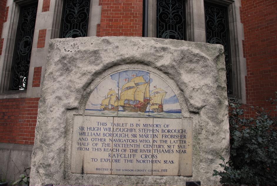 King Edward VII Memorial Park - 16th Century Navigators Memorial