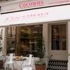 Cocomaya London
