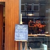Foxcroft & Ginger, Soho London