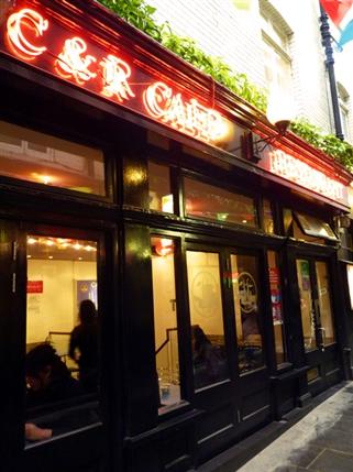 C & R Cafe Restaurant