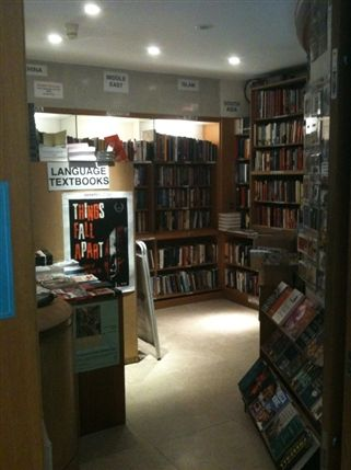 School of Oriental and African Studies (SOAS) - Book Shop