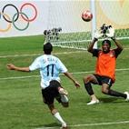London Olympics: Football