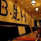 Bincho Yakitori, Soho hotels title=