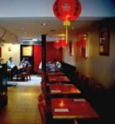 Sanxia Renjia Chinese Restaurant