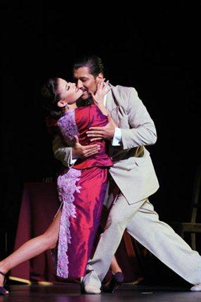 Tango Fire: Flames Of Desire - www.sadlerswells.com