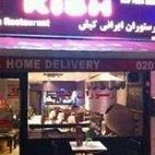 Kish hotels title=