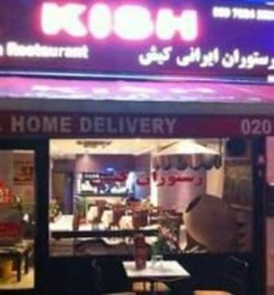 Kish Restaurant Kilburn High Road
