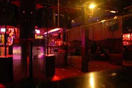 The Russian Bar