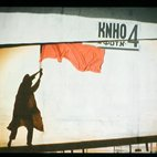 William Kentridge: I Am Not Me, The Horse Is Not Mine hotels title=