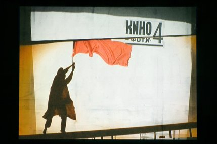 William Kentridge: I Am Not Me, The Horse Is Not Mine