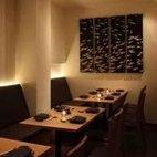 Nizuni Japanese Restaurant hotels title=